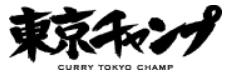 東京チャンプ